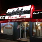 人気のカンボジア料理