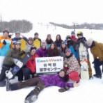 日帰りスノーボードの旅 in Blue Mountain