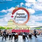 Japan Festival 2017でボランティアをしよう!!