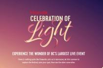 honda celebration of light