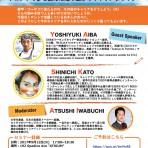 海外キャリア形成セミナー(帰国キャリアドットコム主催)のお知らせ