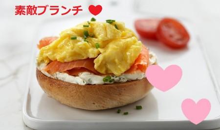 scrambled-eggs-lox-breakfast-bagels-930x550