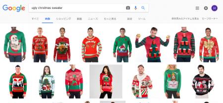 ugly christmas sweater Google