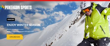 Pentagon Sports – Four Seasons of Canada