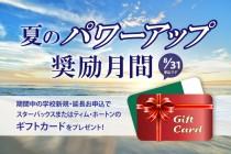 powergekkan-blog